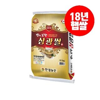 [슈퍼마트] 밥이보약삼광쌀10kg