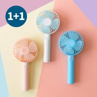 [티몬균일가] 1+1 로아 휴대용 핸드 USB 선풍기 3종/화이트,핑크,접이식