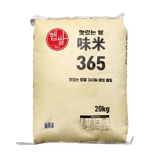 [슈퍼마트] 티몬 단독 PB 맛있는쌀 미미365 20kg