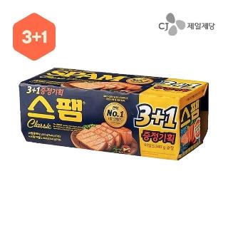 [슈퍼마트] 스팸 클래식 340g 3입 + 마일드 340g 1입