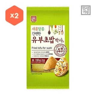 [슈퍼마트] 한성 유부초밥 박사 160g*2입