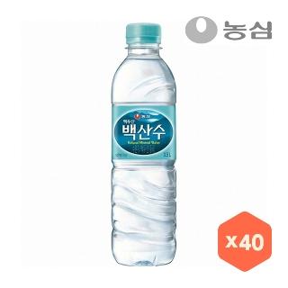 [슈퍼마트]백산수 500ml x 40병